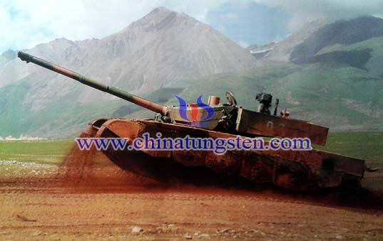 Military Tungsten Alloy Picture